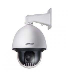 Domo PTZ Dahua HDCVI 2M 1080P DN ICR WDR Starlight 25X 3D IP67 IK10 AUDIO - Imagen 1