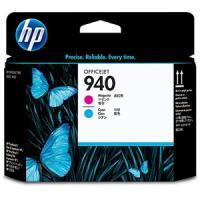 Cabezal de impresión hp nº 940 tinta cian y magenta para la hp 8000 / 8500 series