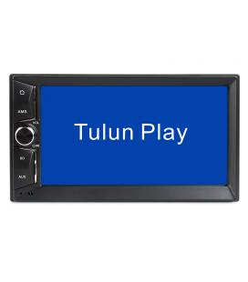 2 DIN Fixed Panel Car Media Player - 6.5 inch, AM/FM, RDS, USB, Bluetooth