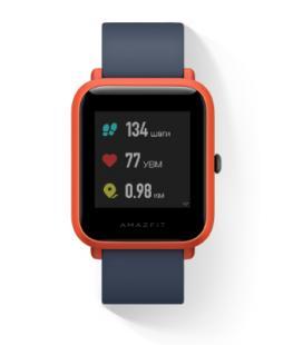 Reloj inteligente huami amazfit bip cinnabar red - pantalla 3.25cm - bt - sensor frecuencia cardiaca - gps - ip68 - bat. 200mah