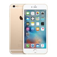 APPLE IPHONE 6S 32GB ORO - Imagen 1