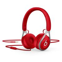 AURICULARES BEATS EP ON-EAR HEADPHONES - Imagen 1