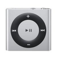 IPOD SHUFFLE 2GB - PLATA - Imagen 1